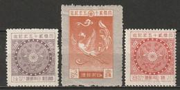 Japan 1925 Sc 190-2  Partial Set MLH* - Unused Stamps