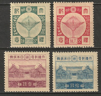Japan 1928 Sc 202-5  Set MH* - Unused Stamps