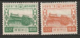 Japan 1930 Sc 210-1  Set MNH** - Unused Stamps