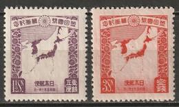 Japan 1930 Sc 208-9  Set MLH* - Unused Stamps