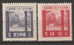 Japan 1929 Sc 206-7  Set MH* - Unused Stamps