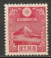 Japan 1935 Sc 222  MLH* - Unused Stamps