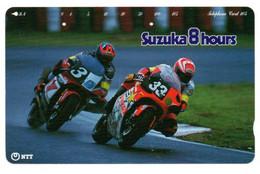 Moto Suzuki  Motorbike  Télécarte Phonecard Japon (T 198) - Moto