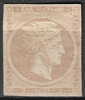 GREECE 1867-69 Large Hermes Head Cleaned Plates Issue 2 L Dull Grey Bistre Vl. 36 A / H 24 B MNG - Ongebruikt