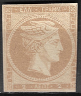 GREECE 1871-72 Large Hermes Head Inferior Paper Issue 2 L Yellow Bistre Vl. 45 / H 33 A MNG - Ongebruikt