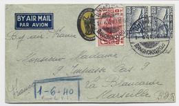 SIAM THAILAND 10 ST+ 25X2 LETTRE COVER AIR MAIL BANGKOK P.O. C 1.6.1940 TO FRANCE BY AIR FRANCE - Thailand