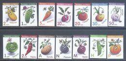 2020. Belarus, Definitives, Vegetables, 14v Self-adhesive, Mint/** - Belarus
