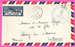 Poste Navale Lettre Par Avion En FM Depuis Indochine Cachet Ancre Flotille Amphibie Sud 1951 - Correo Naval