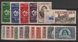 Tunisie - 1947 - Année Complète - Du N°Yv. 311 Au 323 - Neuf  Luxe ** / MNH / Postfrisch - Unused Stamps