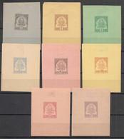 Tunisie - 1888 - N°Yv. 1 à 8 - Série Complète Armoiries - Tirage Sur Feuillet / Papier Teinté - Cote Maury 4000 EUR - Ongebruikt