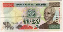 Billet 1000 Shilingi, Tanzanie Non Daté, Type 2000, Julius K. Nyerere/ Bâtiments D'usine - Tanzania