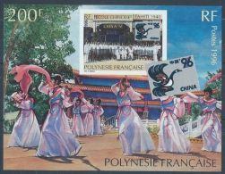 "Polynésie Bloc YT 21 "" China'96 "" 1996 Neuf** - Blocchi & Foglietti"