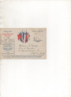Lot 120: Franchise Militaire - Franchise Stamps
