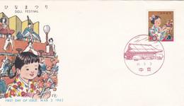 JAPAN - BUSTA FDC - GIAPPONE/JAPAN - 1962 - FDC