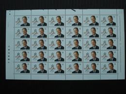 Volledig Postzegelvel++zegels 2415++postfris++ - Hojas Completas