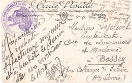 CP Ill Belfort Cachet Du Capitaine De La Compagnie De Forteresse De Douaniers De Montbéliard-Lomont Non Datée - WW I