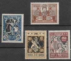 Ukraine Soviet Republic 1923 Famine Aid Set. Mi 67A-70A/Sc B1-B4. MLH/MH. - Oekraïne