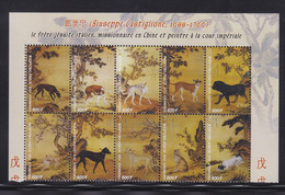 Congo 2017 Painting Dog Chien MNH 10V** - Collections