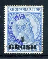 1915 ALBANIA SCUTARI N.7 * - Albania