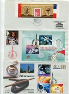 !!! CHINE, LOT DE 5 DOCUMENTS (2 SCANS) THEMATIQUE ESPACE - Collections, Lots & Series