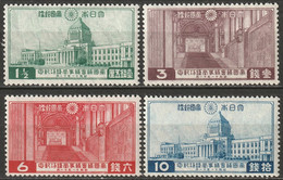Japan 1936 Sc 230-3  Set MLH* - Unused Stamps