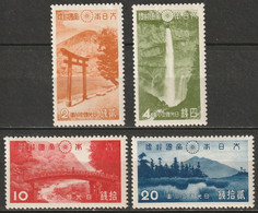 Japan 1938 Sc 280-3  Set MLH* - Unused Stamps