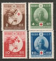 Japan 1939 Sc 295-8  Set MLH* - Unused Stamps