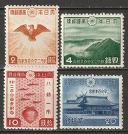 Japan 1940 Sc 299-302  Set MH* - Unused Stamps