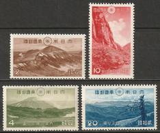 Japan 1940 Sc 303-6  Set MH** Some Disturbed Gum - Unused Stamps