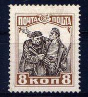 RUSSIE - 388* - LES GARDES ROUGES - Gebruikt