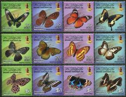 BRUNEI DARUSSALAM 2012 2013 2014 Butterflies Butterfly Insects Animals Fauna MNH - Butterflies