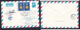 1997.Letter Abkhazia. Gudauta - Russia. Kolomna.(10) - Georgia