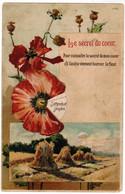 >Le Secret Du Coeur, Poppy Flower, Coquelicot. The Big Flower Turns Around (pk67908) - Mechanical