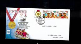 Olympic Games 2008 , China  - Briefomslag - Zomer 2008: Peking