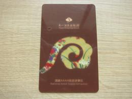 Tianyi Hot Springs Resort,China - Cartes D'hotel