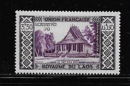 LAOS  ( ASLAO - 200 )  1952  N° YVERT ET TELLIER  POSTE AERIENNE   N°  1   N* - Laos