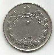 2 Rials 1348 (1969) KM#1173 - Iran