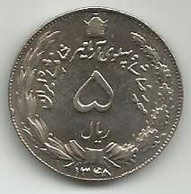 5 Rials 1348 (1969) KM#1176 - Iran