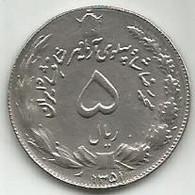 5 Rials 1351 (1972) KM#1176 - Iran
