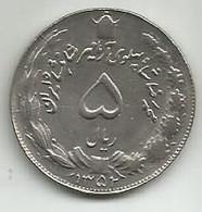 5 Rials 1352 (1973) KM#1176 - Iran