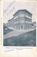 CREMONA - CARTOLINA - SCUOLE COMUNALI CENTRO RALDO COLOMBO - VIA GONZAGA - VIAGGIATA PER PORTO S.STEFANO (GR) - Cremona