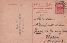 EGYPTE - 1920 - CARTE ENTIER De EZBET EL ZEITOUN => POSEN (POLOGNE / PRUSSE ANNEXEE) ! - 1915-1921 British Protectorate