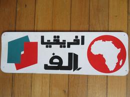 Plaque De Rallye Automobile à Identifier : ELF Afrique - Plaques De Rallye