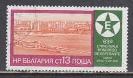 Bulgaria 1978 - Esperanto Congress, Varna, Mi-Nr. 2700, Used - Gebraucht