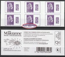 2021 - Y/T 1656Aa ? Marianne L'engagée International (mention Philaposte Au Lieu De Phil@poste) AA - CARNET - NEUF - Nuovi
