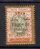 IRAN..early.....1926...MNH...authenticity Not Implied - Iran