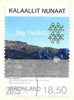 AFA # 698   Greenland Used 2015 - Gebraucht
