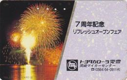 Télécarte JAPON / 110-513 - FEU D'ARTIFICE / TOYOTA - FIREWORKS JAPAN Phonecard - MD 3947 - Japon