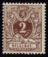 Belgique 1884-88, COB 44 MNH ** Grand Luxe, Cote 80€ - 1869-1888 Lying Lion