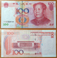 China 100 Yuan 2005 XF P-907a - Chine